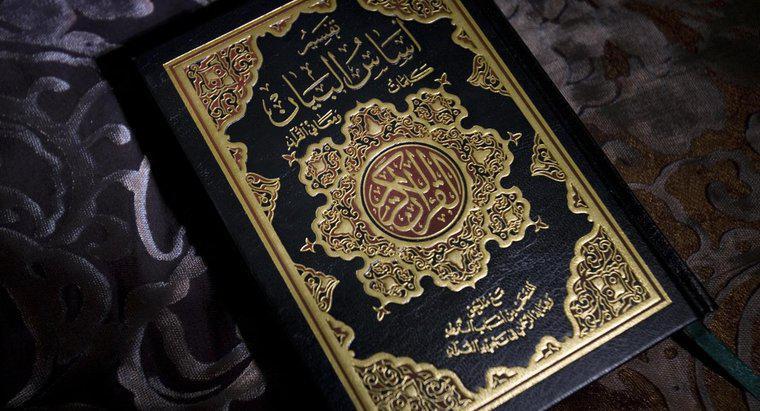 ¿Cómo se llama el Libro Sagrado del Islam?